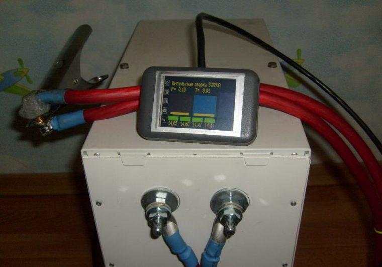 Конденсаторный аппарат для контактной сварки