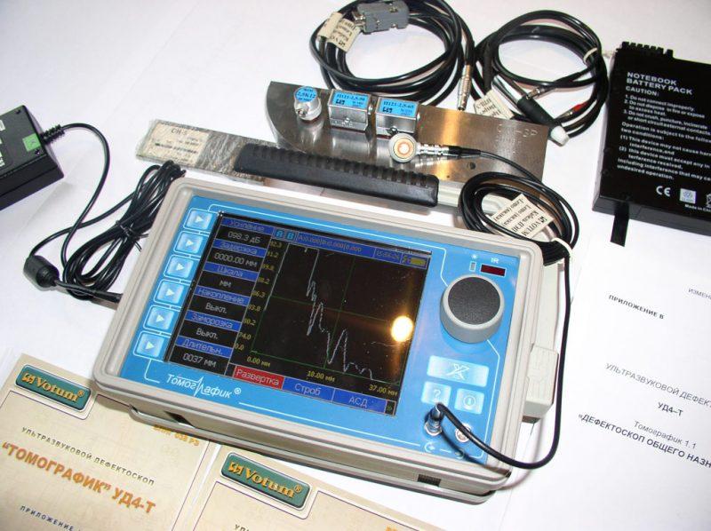 Оборудованиен для ультразвукового контроля сварных швов