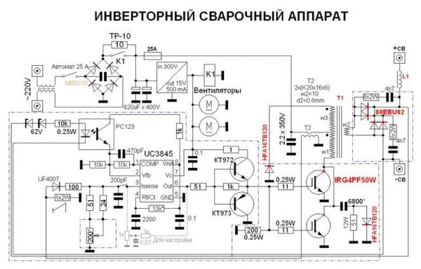 Скачать бесплатно чертеж сварочного аппарата осциллятор для сварочных аппаратов