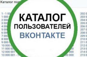 Baseface.ru что это за сайт такой?