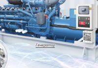 Мини-ТЭЦ — окончательное решение проблем с энергоснабжением